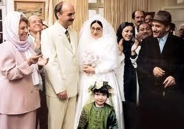 Film Dokhtar Shirini Foroush