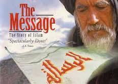 Film Mohamad Rasool alah (Dooble Farsi)