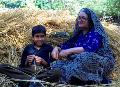 Film Ghesehaye Majid (Ordu)