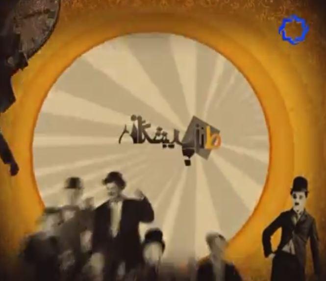 Mostanad Tanz Pishegan - Dooble Farsi