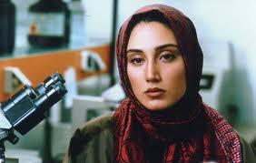 Film Gharibaneh