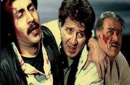Film Avaz Tehran