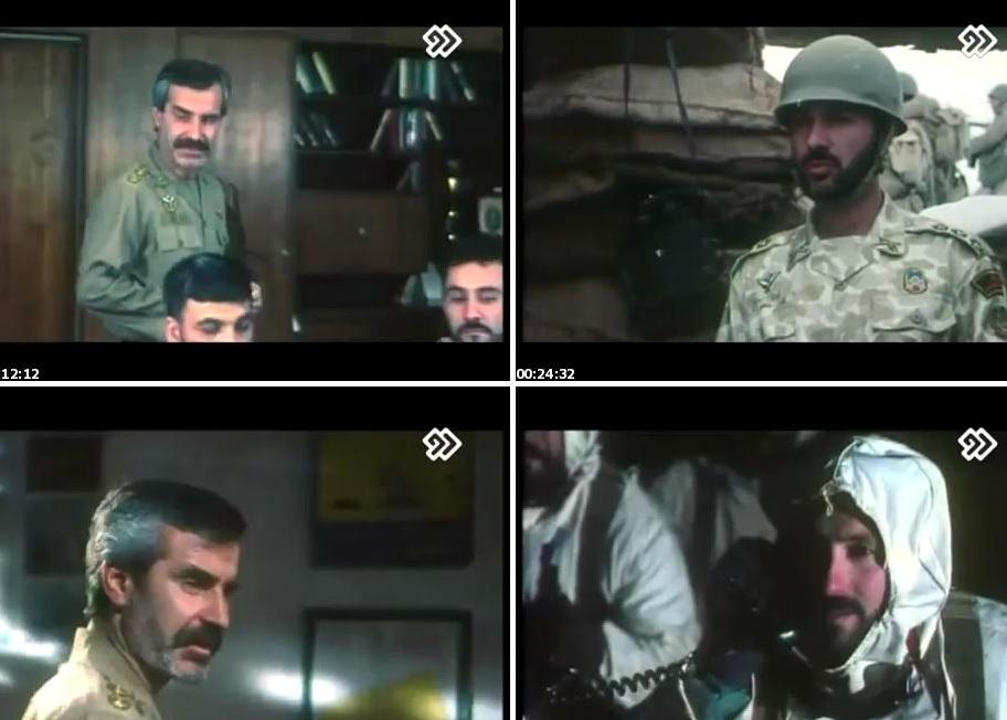 Film Hemaseh 2519