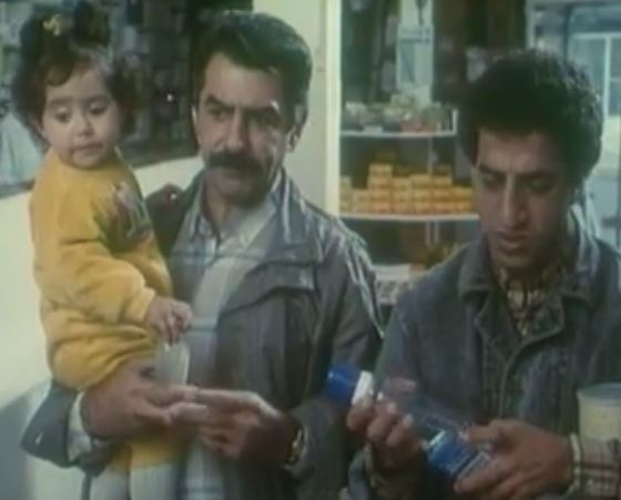 Film Do Nafar va Nesfi