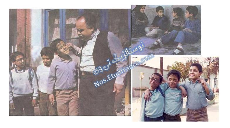 Serial Khatereh Angiz dar Khaneh (Aziz Khanum)