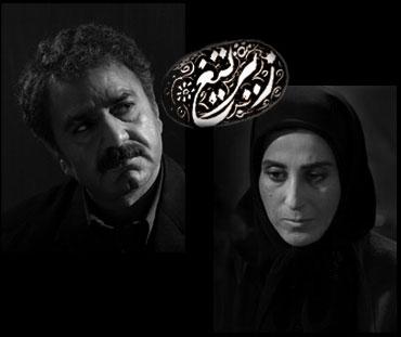 Zire Tigh - Shahkar Alizadeh va Honarmand
