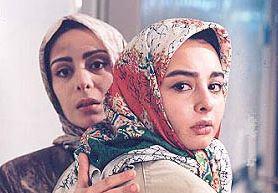 Film Nabakhshudeh