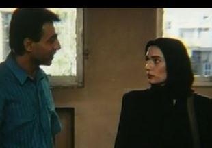Film Salhaye Bi Gharari