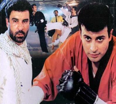 Film Yashaye Vahshi