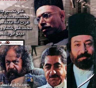 Film Komiteh Mojazat
