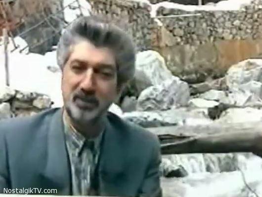 Clip Ay Nasim Sahari