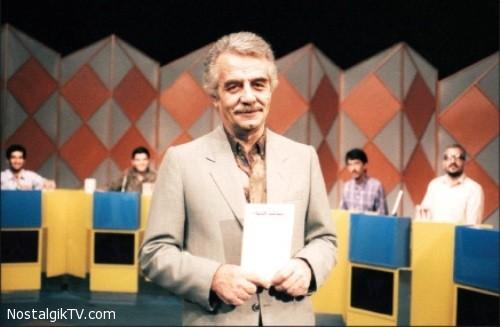 Barnameh Mosabeghe Hafteh
