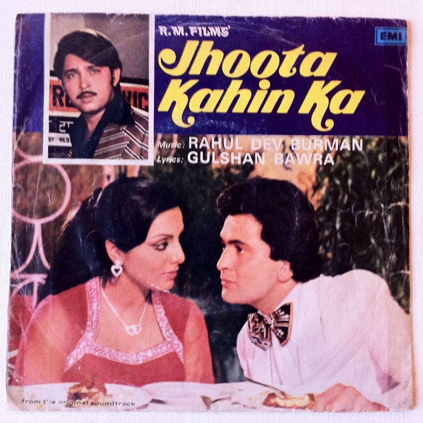 Film Hendi_ Dorughgooye Bozorg Dooble Farsi)
