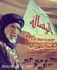 Mostanad Poshteh Sahne Film Mohammad Rasul Allah