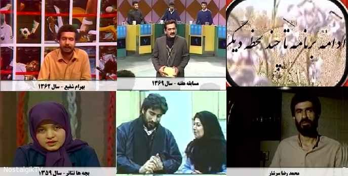 Vizhe Barnameh Khatereh - Nostalgiktarin Clipha