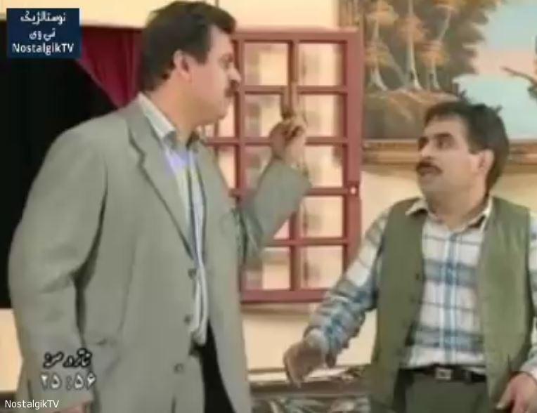 Ta'atr Dar Sahne (Agha Rashid) - Kamel