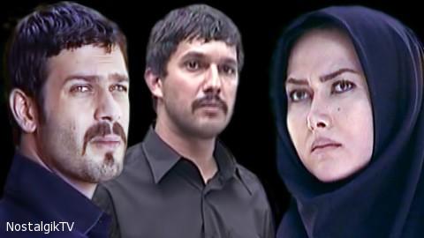 Serial Saye Aftab 1383
