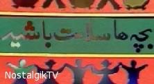 Bachehha Salamat Bashid