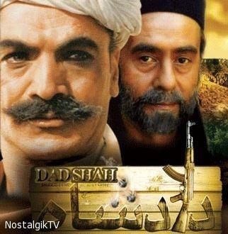 Film Dadshah
