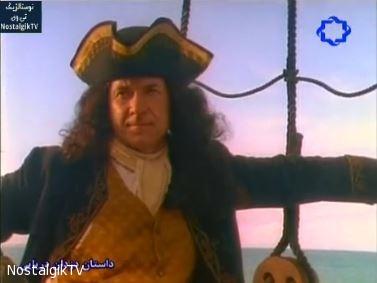 Mostanad Dastan Dozdan Daryaee - Kamel - Dooble Farsi