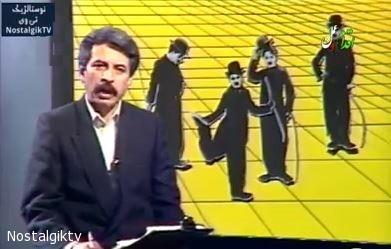 Barnameh Cinemaye Komedi Jamshid Gorgin