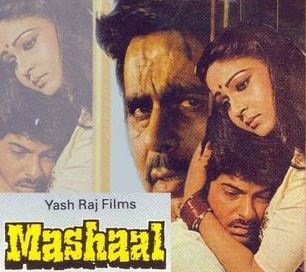 Film Mashal (Dooble Farsi)