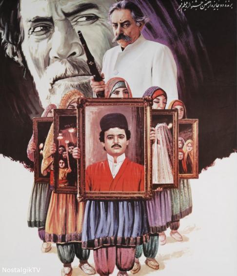 Film Shakhehaye Bid