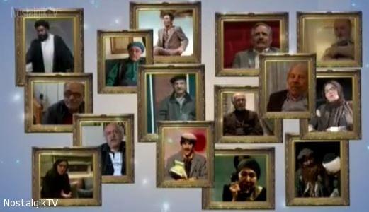 Mostanad Setaregan Sahne Theatre - Kamel