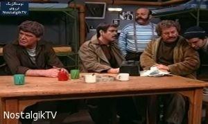Tele Ta'atr Dar Mantaghe Jangi – Kamel